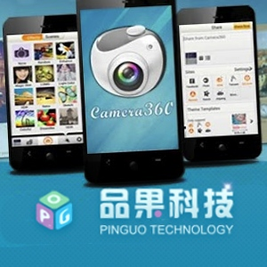 Camera360-Pinguo-Series-A-funding